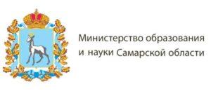 Баннер Минобр Самарской обл.